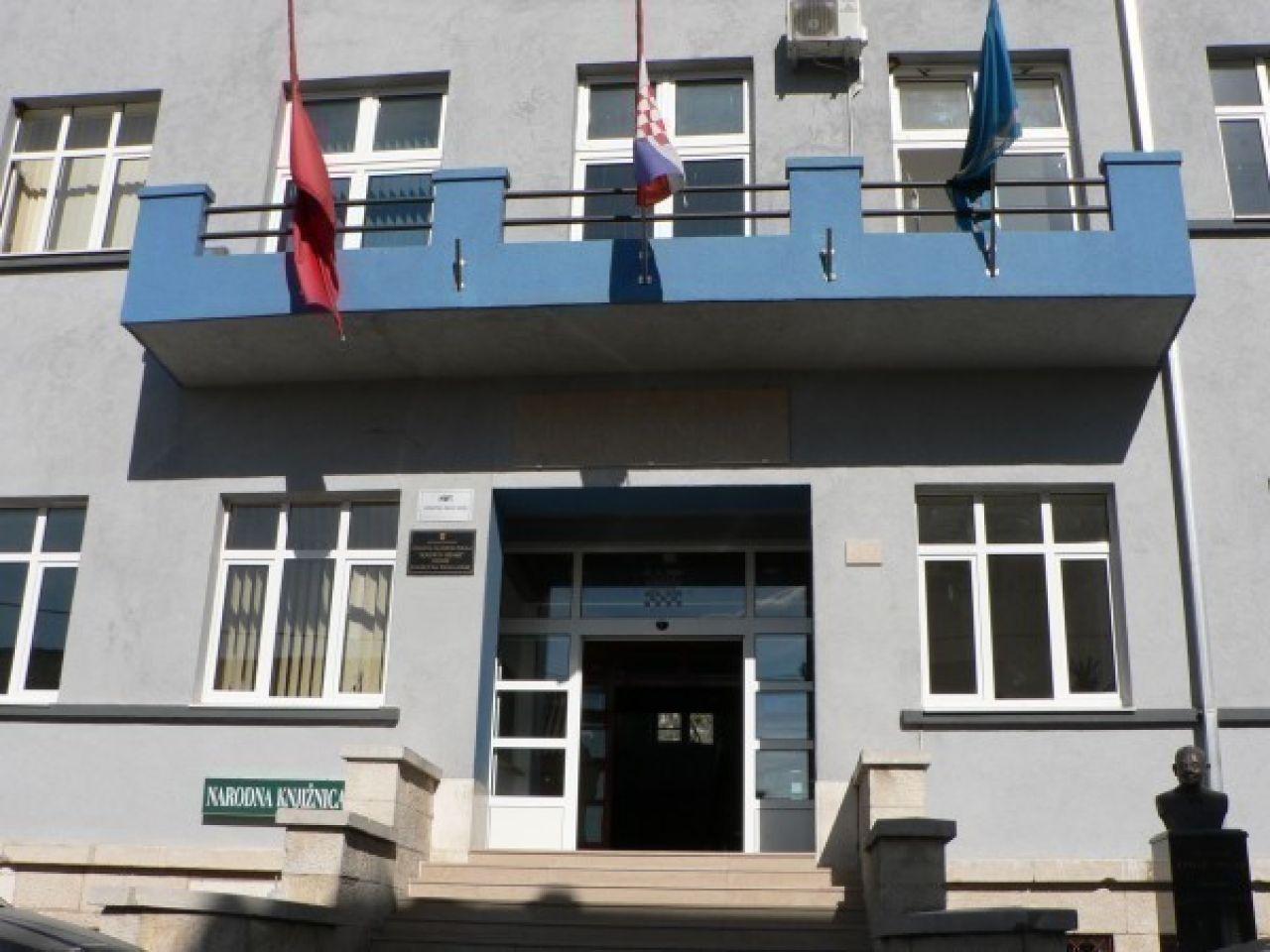 Obavijest o radu administrativnih službi Veleučilišta