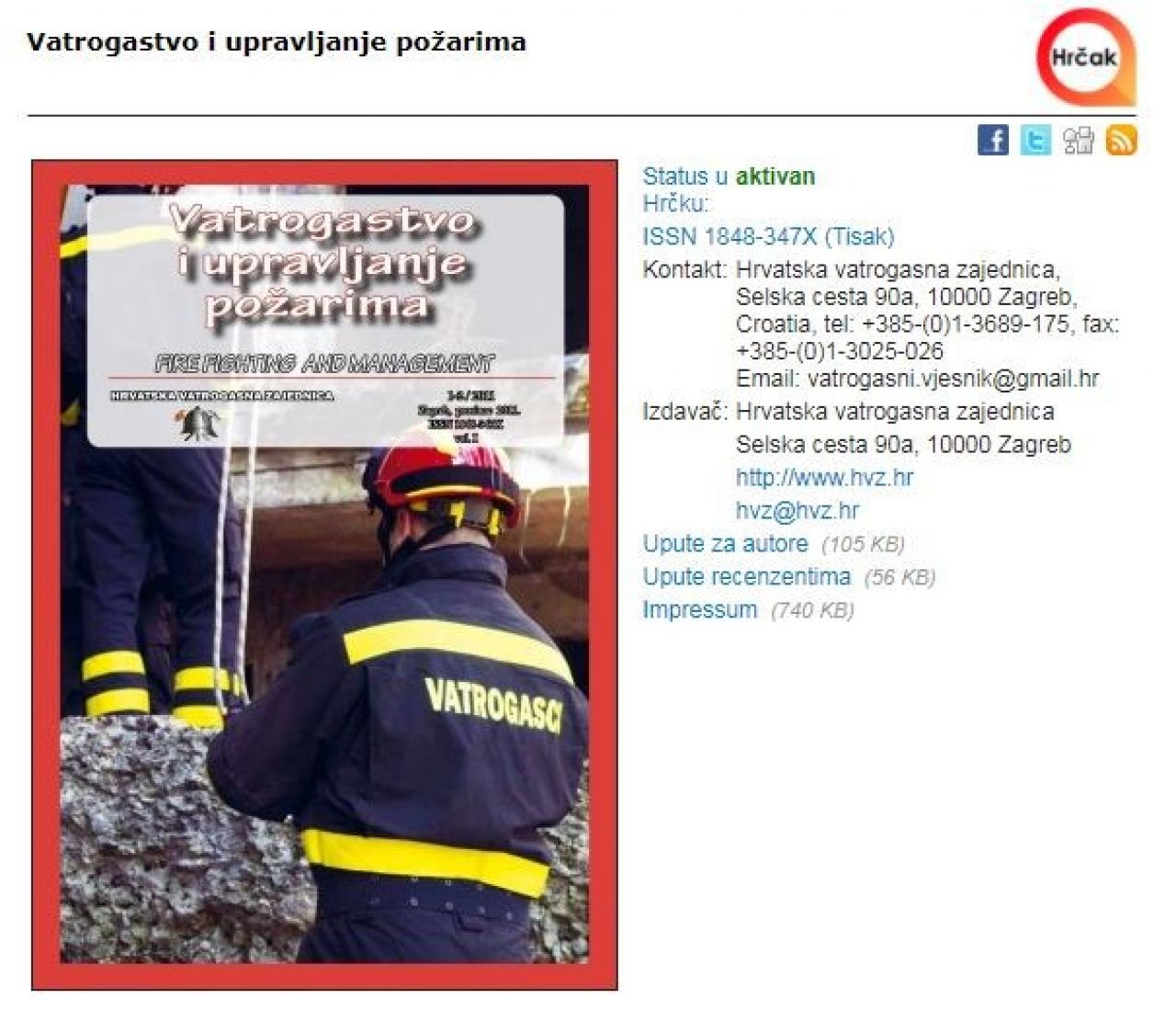"""Naš djelatnik, doc. dr. sc. Boris Dorbić, v. pred., postao je član uredništva  znanstveno-stručnog časopisa """"Vatrogastvo i upravljanje požarima"""", Hrvatske vatrogasne zajednice."""