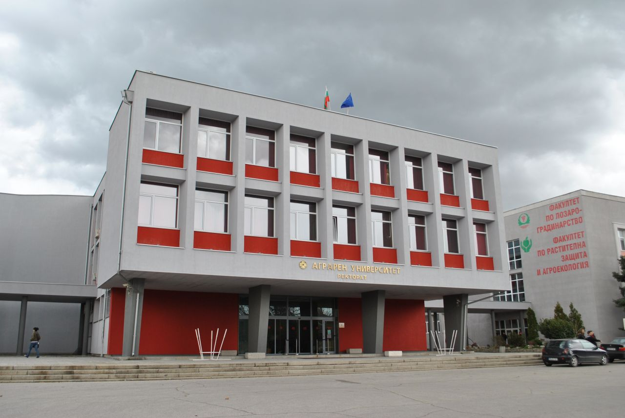 Agricultural University - Plovdiv